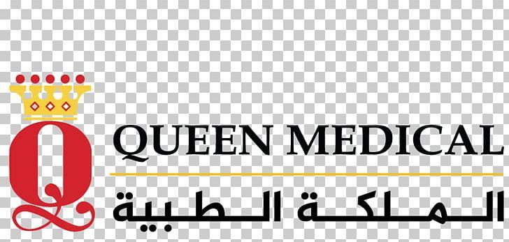 Queen Medical Hospital Medicine Clinic The Queen's Medical