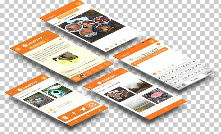Mobile App Development Android PNG, Clipart, Advertising, Android, Art, Brand, Brochure Free PNG Download