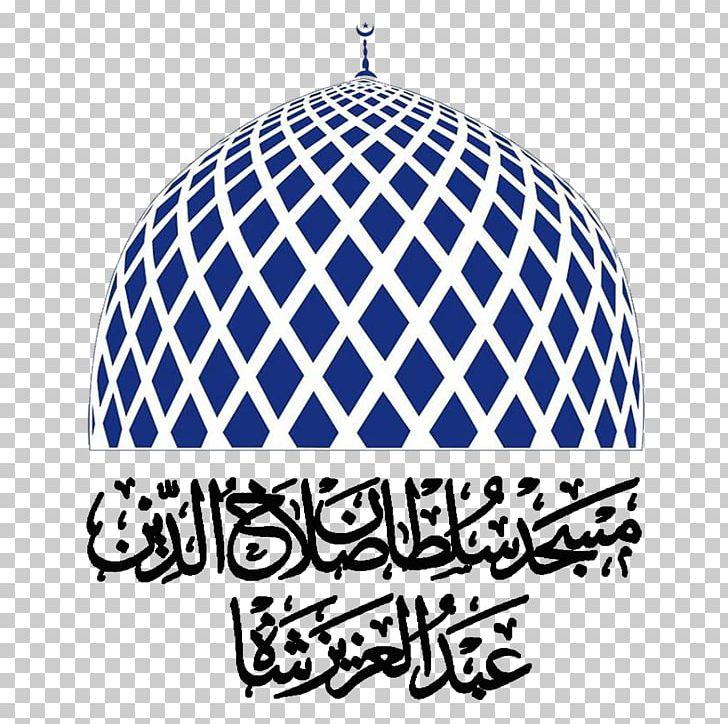 Sultan Salahuddin Abdul Aziz Mosque Masjid Sultan Dome Png Clipart Blue Brand Cap Circle Dome Free