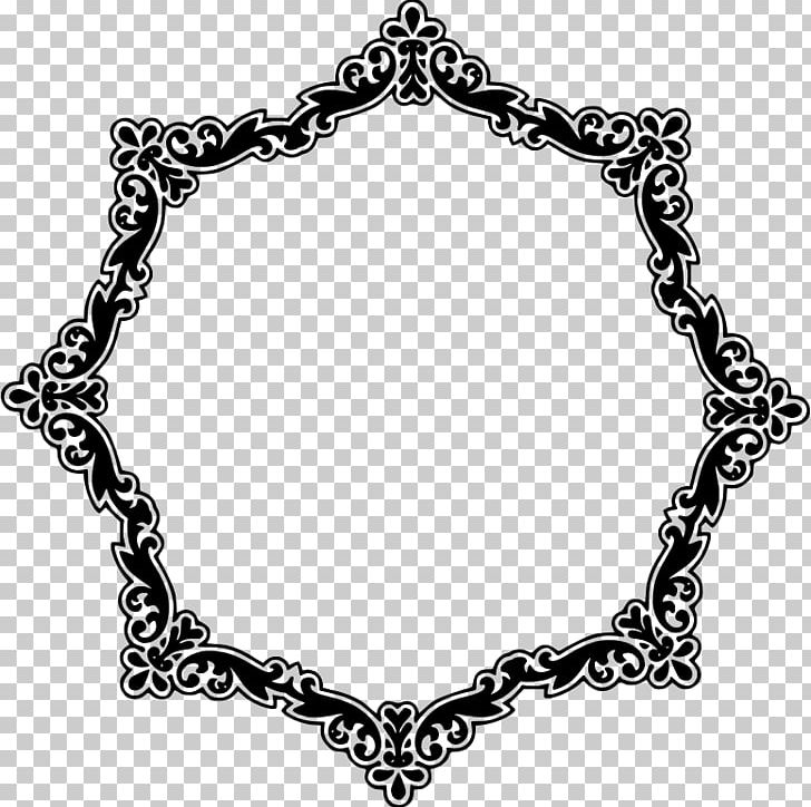 Crown Of Thorns PNG, Clipart, Art, Art Deco, Black And White, Body Jewelry, Chain Free PNG Download