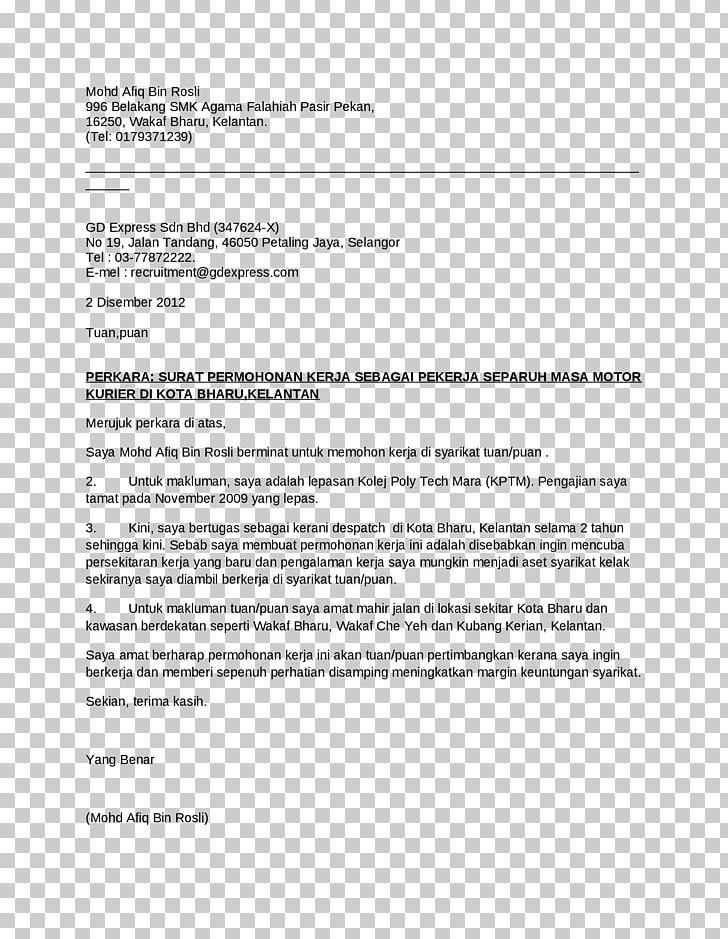 Cover Letter Résumé Teacher Application For Employment PNG ...