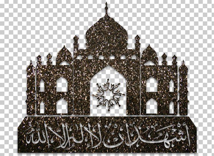 Great Mosque Of Mecca Kaaba Al-Masjid An-Nabawi Islam Allah PNG, Clipart, Allah Islam, Al Masjid An Nabawi, Great Mosque Of Mecca, Kaaba Free PNG Download