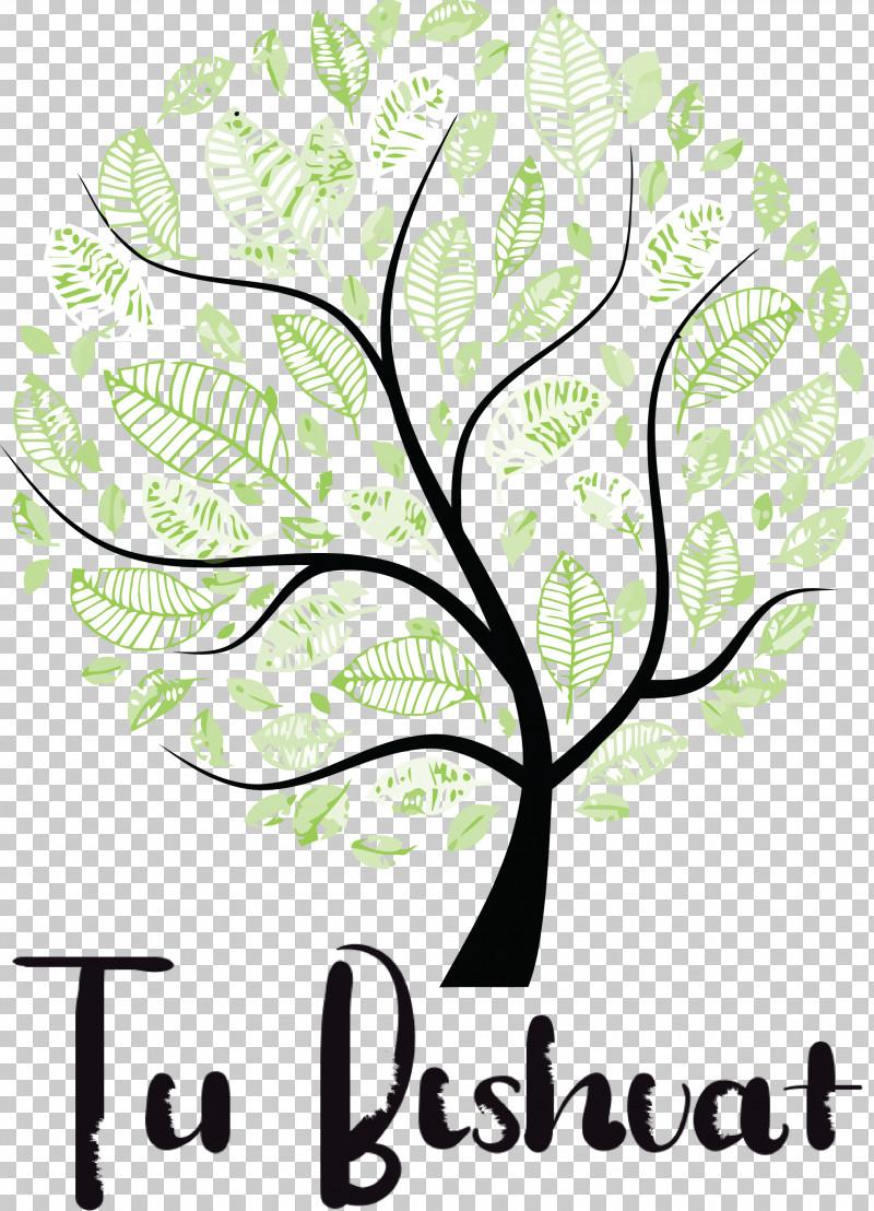 Tu BiShvat Jewish PNG, Clipart, Cartoon, Drawing, Jewish, Logo, Royaltyfree Free PNG Download