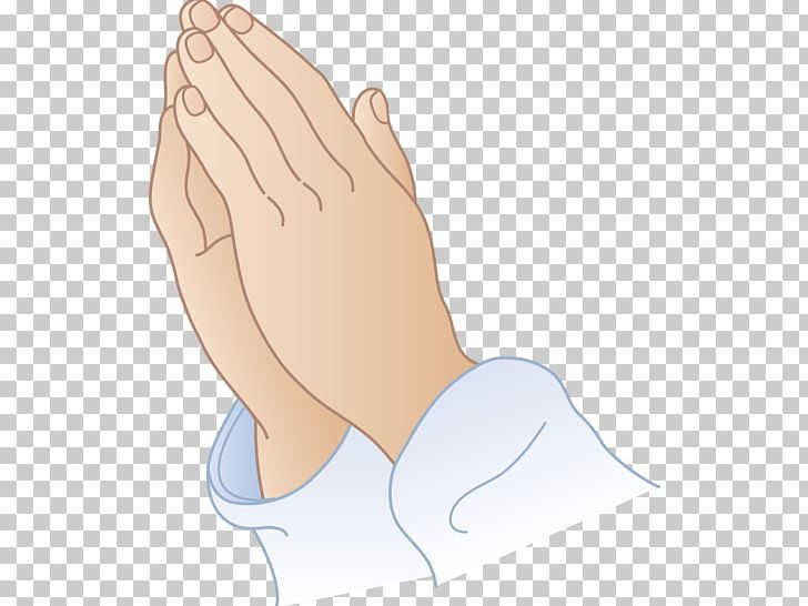Praying Hands Prayer PNG, Clipart, Arm, Clip Art, Download, Drawing, Ear Free PNG Download