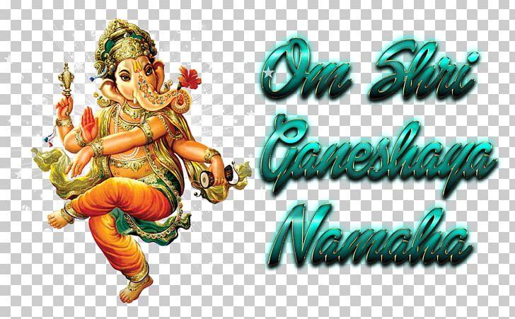 Ganesha Shiva Sri Lakshmi Mantra PNG, Clipart, Aarti, Art, Computer
