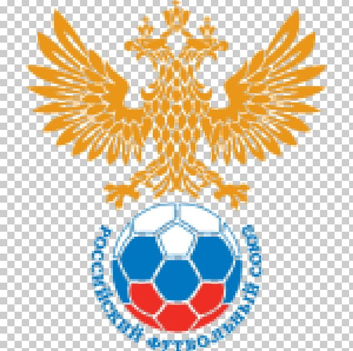 2018 World Cup Russia National Football Team Russian