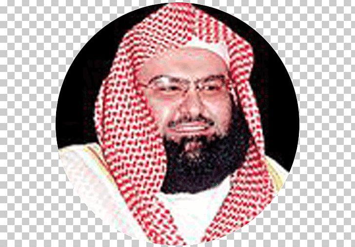 Abdul Rahman Al-Sudais Quran Mecca Sheikh Al-Kahf PNG