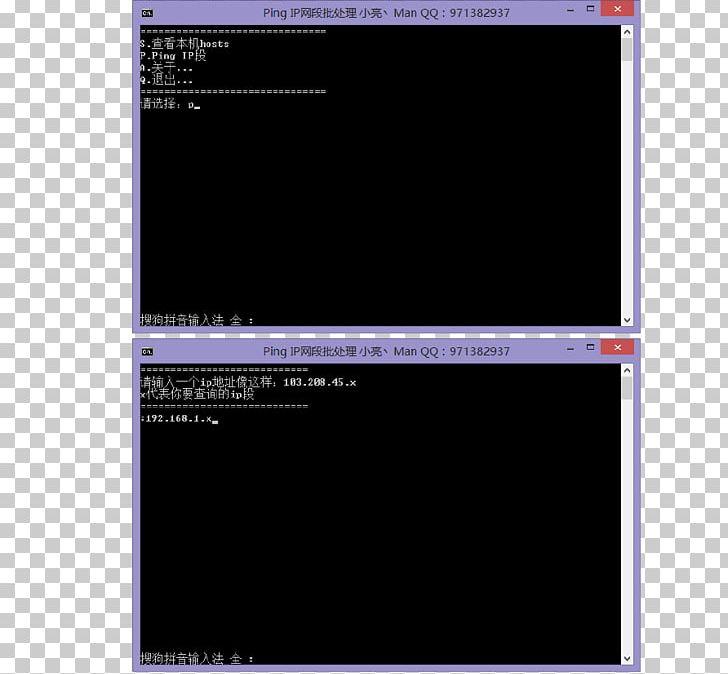 Computer Program Multimedia Computer Monitors Computer Software Screenshot PNG, Clipart, Brand, Computer, Computer Monitor, Computer Monitors, Computer Program Free PNG Download