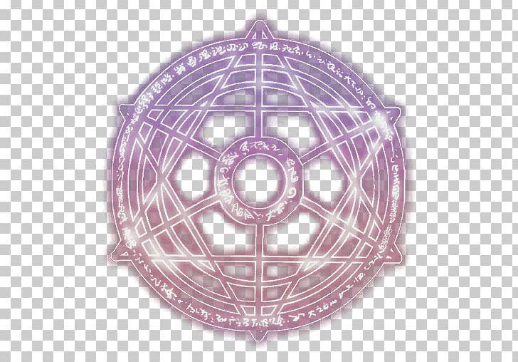 Magic Circle Hexagram Purple PNG, Clipart, Beautiful, Call, Circle, Computer Icons, Decorative Patterns Free PNG Download