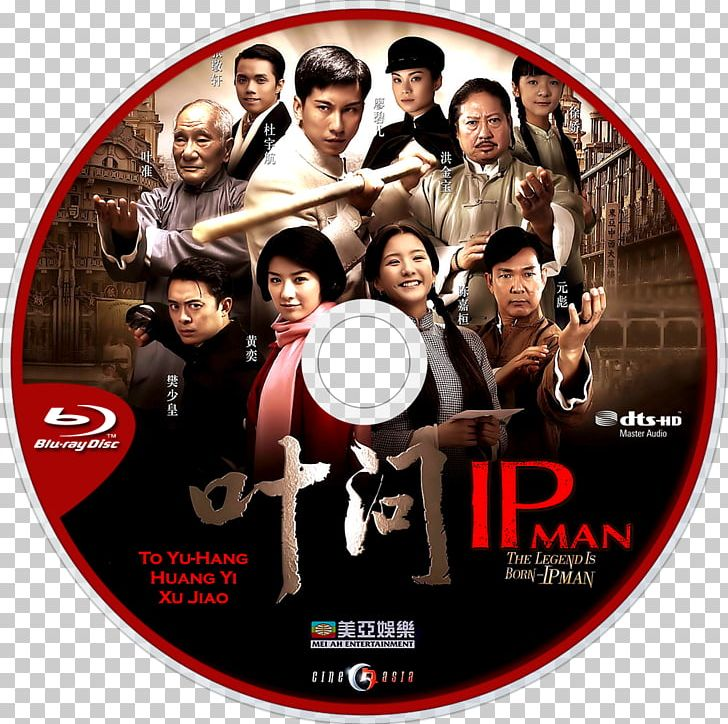 ip man music download