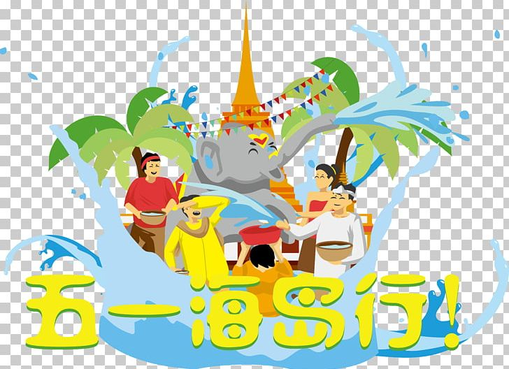 Pattaya Songkran Water Festival PNG, Clipart, 51 Travel, Abstract Lines, Area, Art, Cartoon Free PNG Download