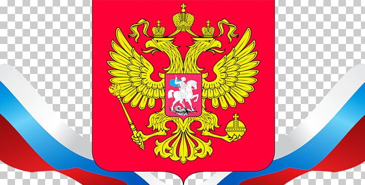 Coat Of Arms Of Russia Russian Empire Double-headed Eagle PNG, Clipart, Brand, Coat Of Arms, Coat Of Arms Of Lithuania, Computer Wallpaper, Flag Free PNG Download