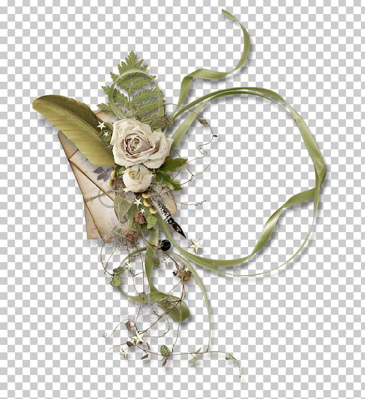 LiveInternet Internet Forum God Online Chat Hope PNG, Clipart, Cut Flowers, Decoupage, Destiny, Diary, Floral Design Free PNG Download