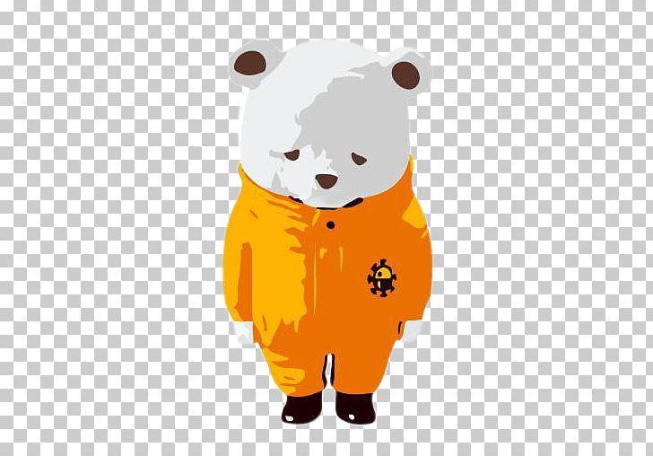Polar Bear Coat Jacket PNG, Clipart, Animals, Animation, Art, Bear, Carnivoran Free PNG Download