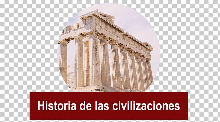 Brand Parthenon PNG, Clipart, Art, Brand, Parthenon Free PNG Download