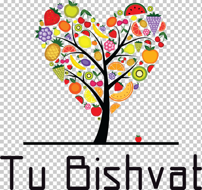 Tu BiShvat Jewish PNG, Clipart, Drawing, Jewish, Logo, Royaltyfree, Tu Bishvat Free PNG Download