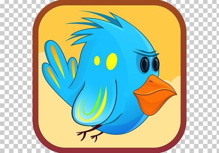 Beak Goose Cygnini Duck PNG, Clipart, Art, Artwork, Beak, Bird, Cartoon Free PNG Download