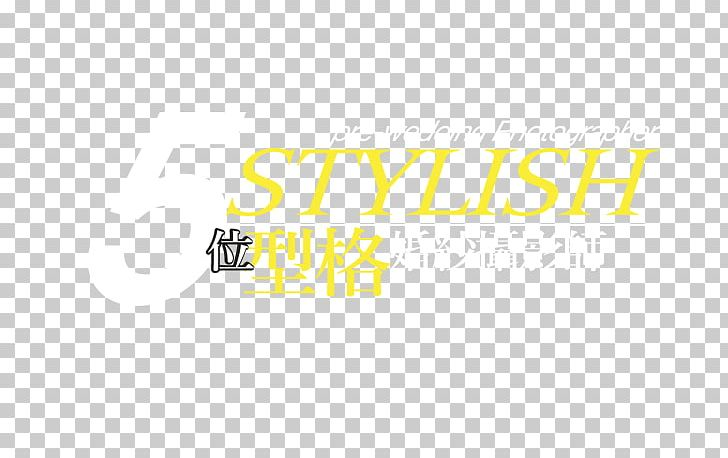 Logo Brand Product Design Font PNG, Clipart, Area, Article Title, Brand, Line, Logo Free PNG Download