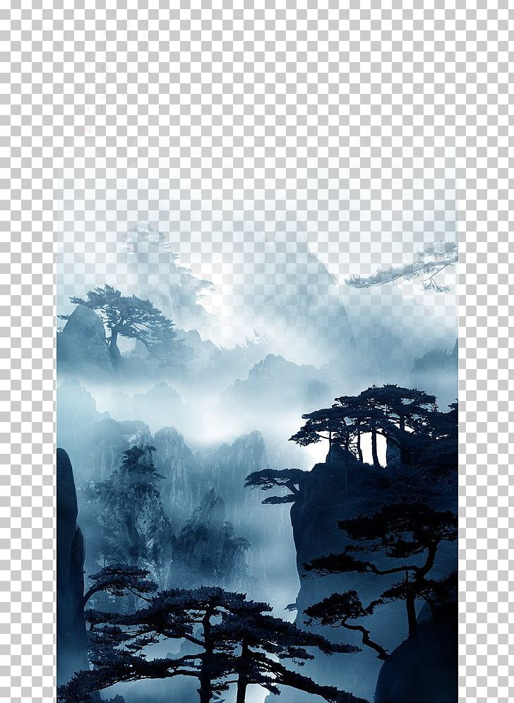 China Nature Chinese Painting PNG, Clipart, Antiquity, Arctic, Atmosphere, Backgroun, Car Wash Free PNG Download