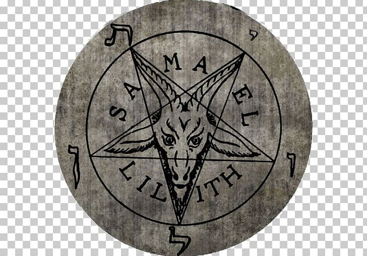 Church Of Satan Samael Lilith Sigil Of Baphomet PNG, Clipart, Anton Lavey, Baphomet, Church Of Satan, Circle, Clock Free PNG Download