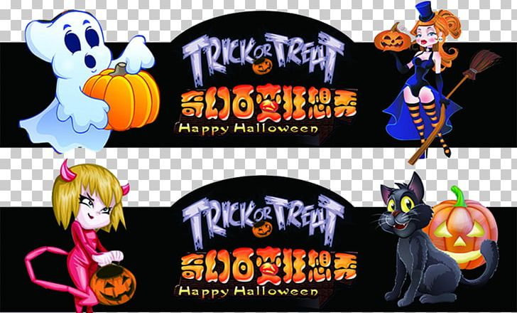 Halloween Party PNG, Clipart, Advertising, Ball, Banner, Bar, Bat Free PNG Download