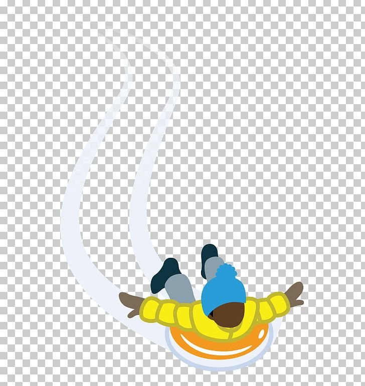 Sledding Hill Sledding Parkway Winter PNG, Clipart, Beak, Bird, City Forest Sledding Hill, Computer Wallpaper, Duck Free PNG Download