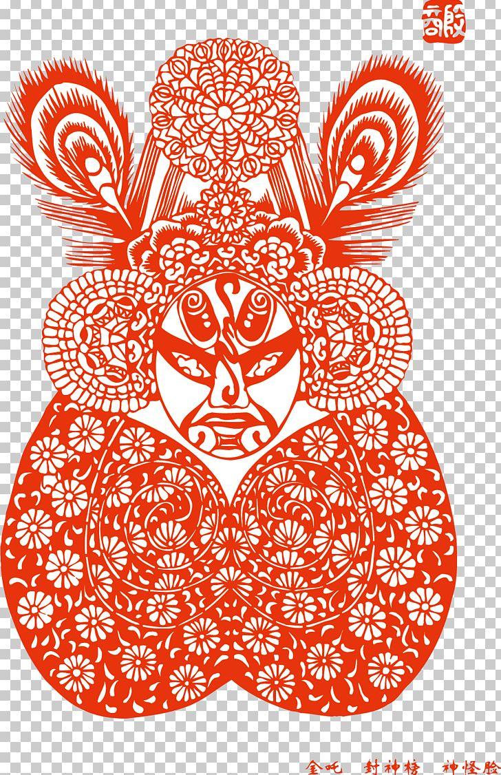 China Peking Opera Chinese Opera Chinese Paper Cutting Art PNG, Clipart, Art, China, Chinese Opera, Chinese Paper Cutting, Cut Free PNG Download
