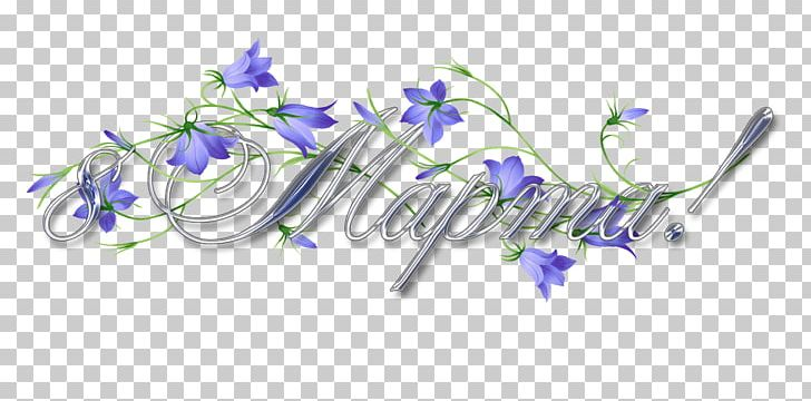 March 8 International Women's Day PNG, Clipart, Bellflower Family, Blue, Body Jewelry, Branch, Cut Flowers Free PNG Download