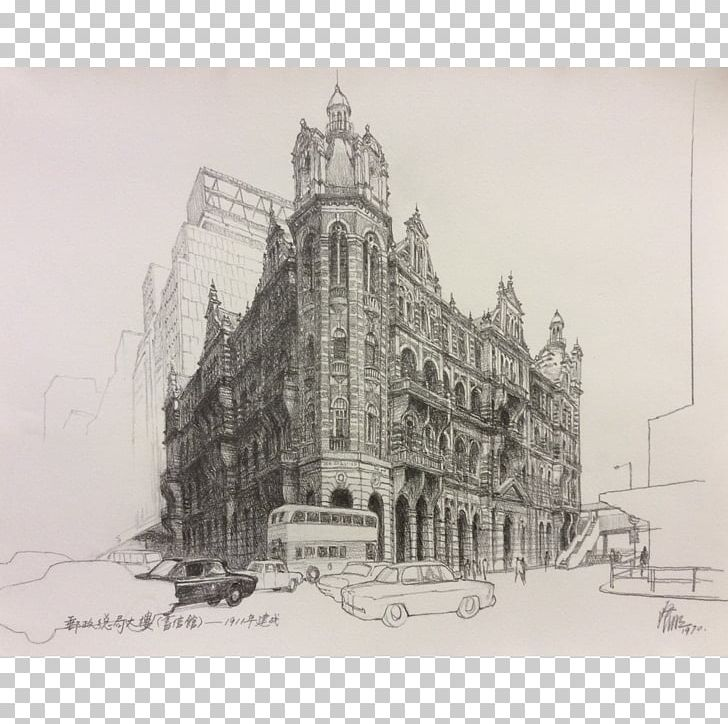 General Post Office PNG, Clipart, Arch, Art, Art Museum, Artwork, Black And White Free PNG Download