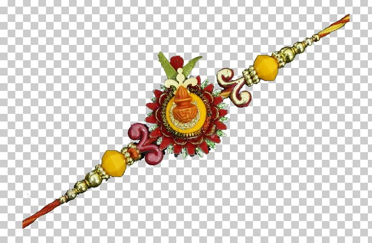 Raksha Bandhan Krishna Janmashtami Festival India PNG, Clipart, Art, Art Festival, Bead, Body Jewelry, Brother Free PNG Download