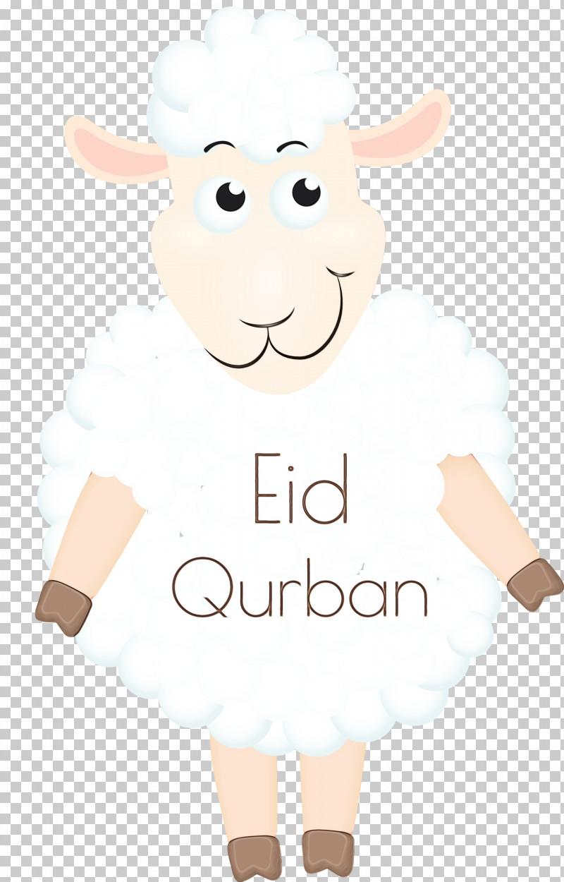 Sheep Stuffed Toy Character Meter Character Created By PNG, Clipart, Character, Character Created By, Eid Al Adha, Eid Qurban, Meter Free PNG Download