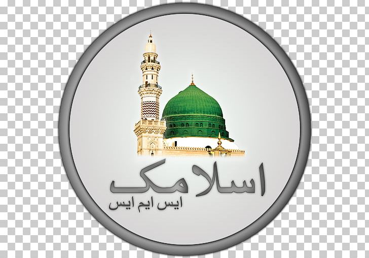 Al-Masjid An-Nabawi Green Dome Great Mosque Of Mecca Kaaba PNG, Clipart, Abu Bakr, Alaqsa Mosque, Almasjid Annabawi, Brand, English Free PNG Download
