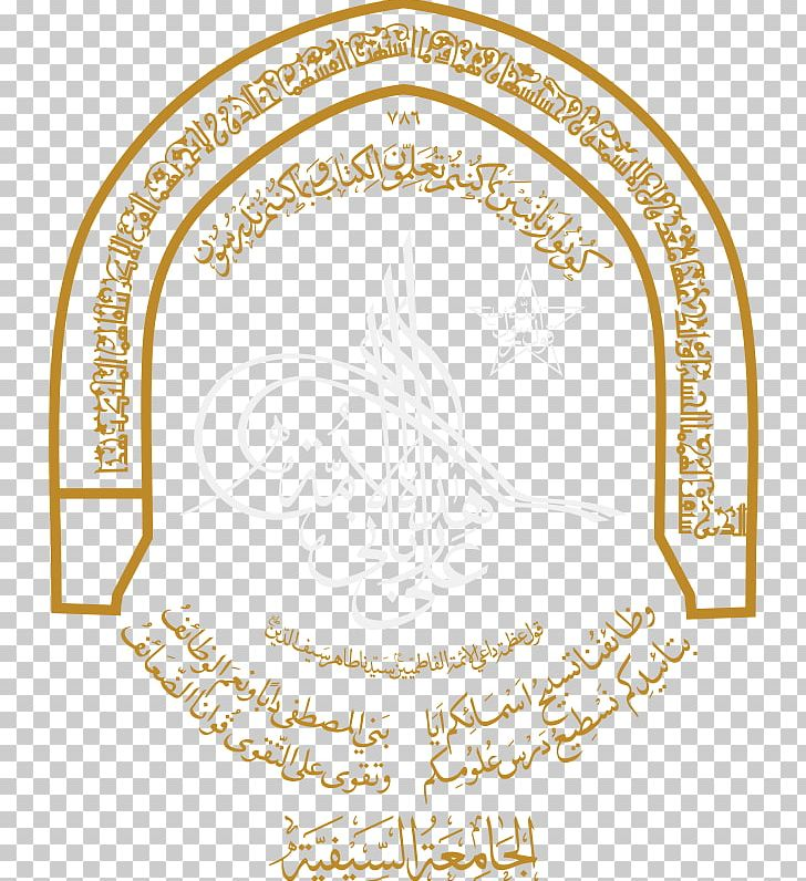 Line Brand PNG, Clipart, Area, Art, Brand, Circle, Line Free PNG Download