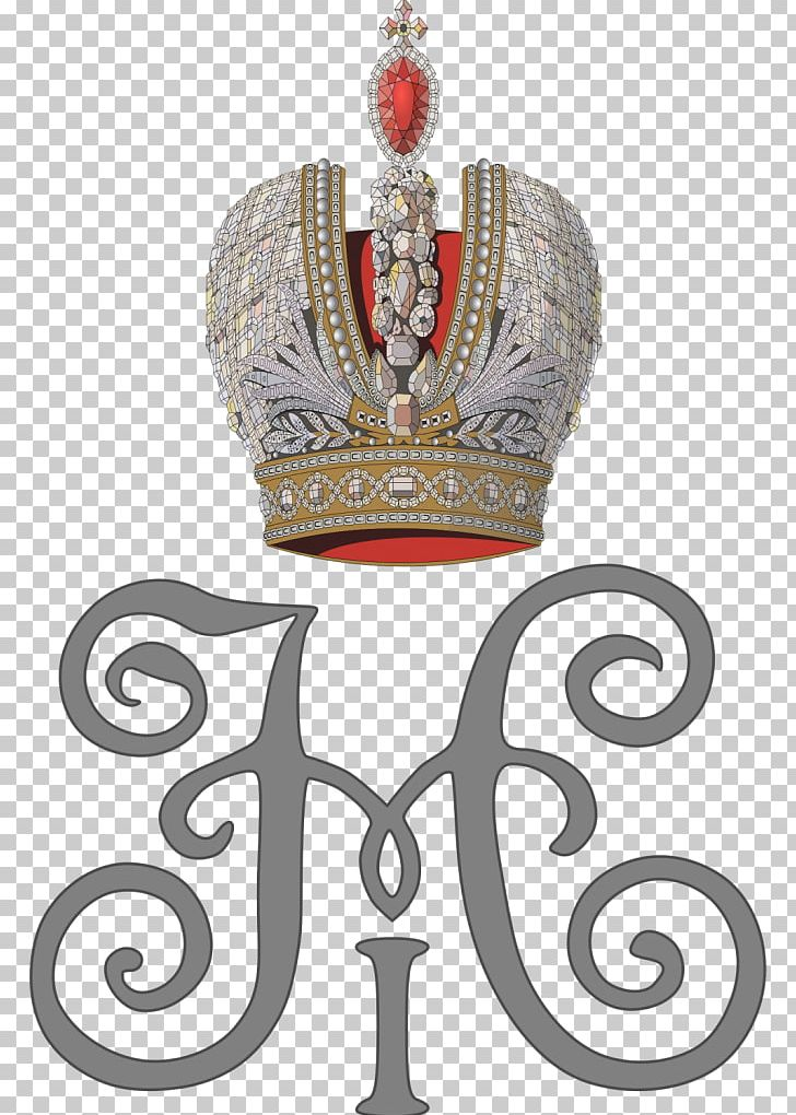 Imperial Crown Of Russia Russian Empire House Of Romanov Duke Of Holstein-Gottorp PNG, Clipart, Alexander Ii Of Russia, Body Jewelry, Crown, Duke Of Holsteingottorp, House Of Romanov Free PNG Download