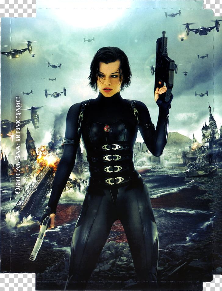 Alice Resident Evil Ada Wong Film Poster PNG, Clipart