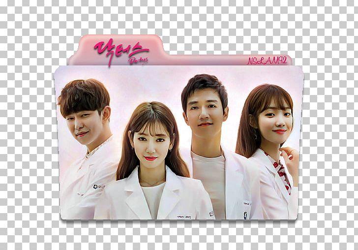 Park Shin-hye South Korea The Doctors Kim Rae-won Doctor Stranger