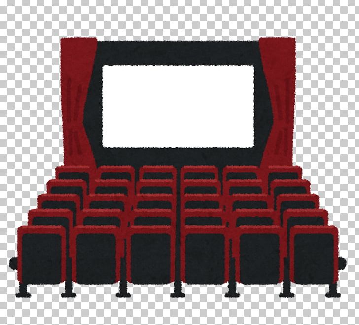 Cinema Movie Projector Film 4DX PNG, Clipart, 3d Film, 4dx, Angle, Art, Chair Free PNG Download