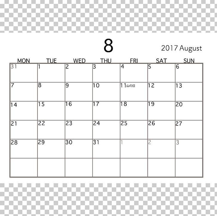 Calendar Template Word 2017 from cdn.imgbin.com