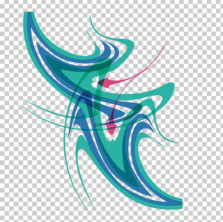 Watercolor Painting Drawing Work Of Art PNG, Clipart, Aqua, Art, Artwork, Creative Artwork, Encapsulated Postscript Free PNG Download