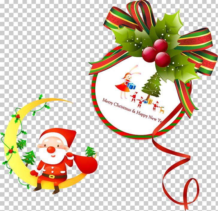 Christmas Tree Santa Claus Christmas Ornament Gift PNG, Clipart, Christmas Decoration, Christmas Frame, Christmas Lights, Christmas Vector, Creative Christmas Free PNG Download