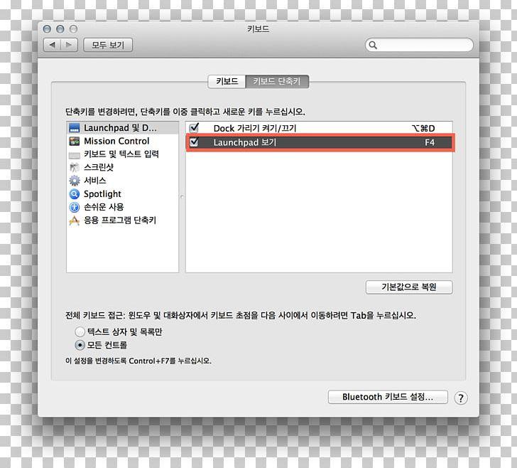 Computer Keyboard Digital Writing & Graphics Tablets Wacom