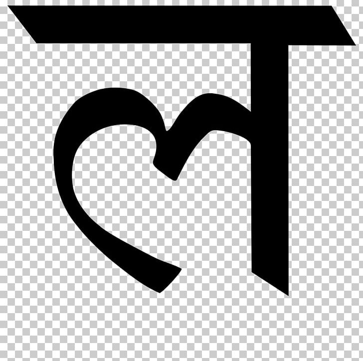 Devanagari Transliteration Hindi Wikipedia Indian Numerals