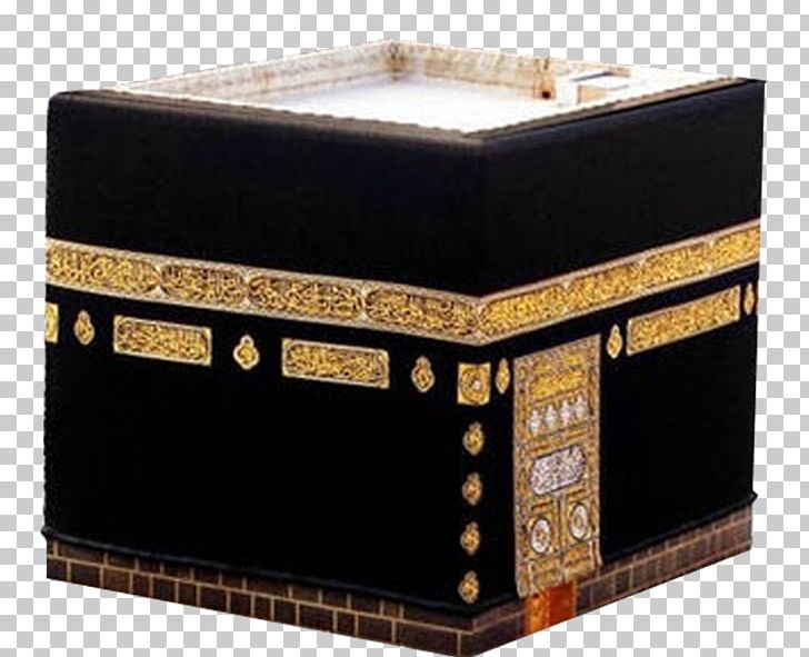 Great Mosque Of Mecca Kaaba Medina Quran Hajj PNG, Clipart, Alhajj, Allah, Box, Dua, Furniture Free PNG Download