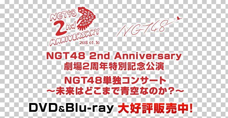 NGT48 Sekaihadokomadeaozarananoka? AKB48 Group LINE Concert