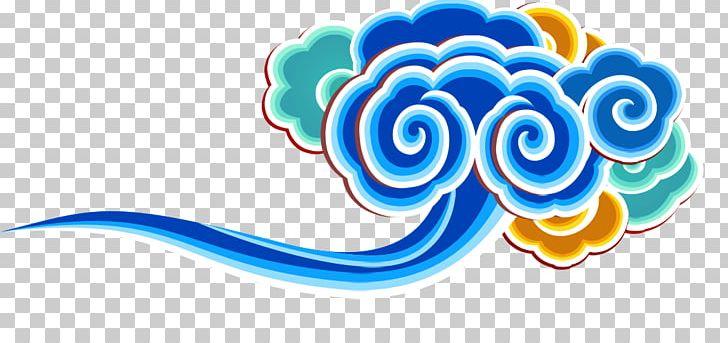 Cloud Iridescence Color PNG, Clipart, Art, Blue, Cartoon Cloud, Circle, Cloud Free PNG Download