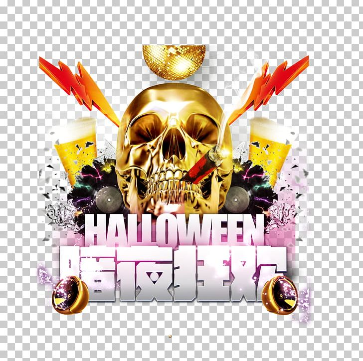 Halloween Party Poster Carnival PNG, Clipart, Advertising, Banner, Bar, Beer, Carnival Free PNG Download