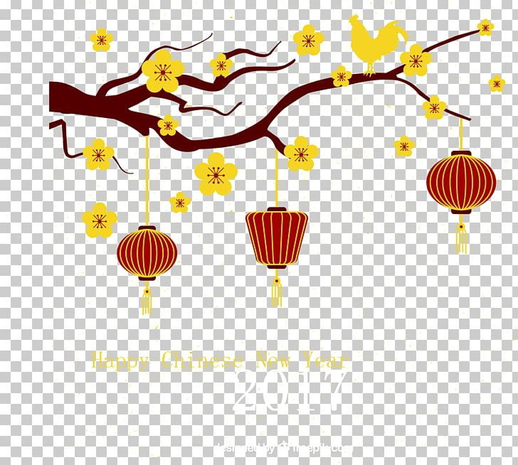 Chinese New Year Lunar New Year Png Clipart Background