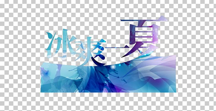 Poster PNG, Clipart, Back Ground Summer, Blue, Brand, Computer Wallpaper, Cool Free PNG Download