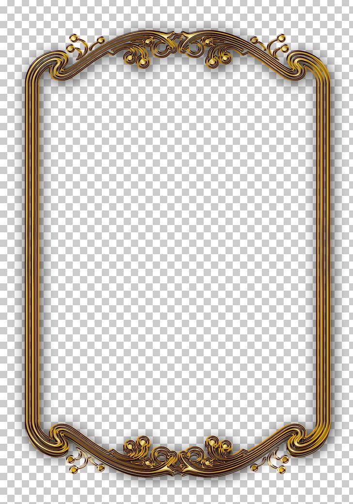 Frame Frame Line PNG, Clipart, Border, Border Frame, Border Texture, Classical Gold Frame, Classical Gold Frame Lines Free PNG Download