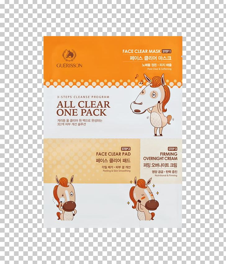 Cosmetics Skin Care Guerisson 9 Complex Cream Sales Online Shopping PNG, Clipart, Brand, Clear, Complex, Cosmetics, Cream Free PNG Download